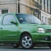 Min är turkos och nåååååågot smutsigare. Men ser ni en dylik ensam på en parkering i Tassemarkerna så vet ni vems den är....